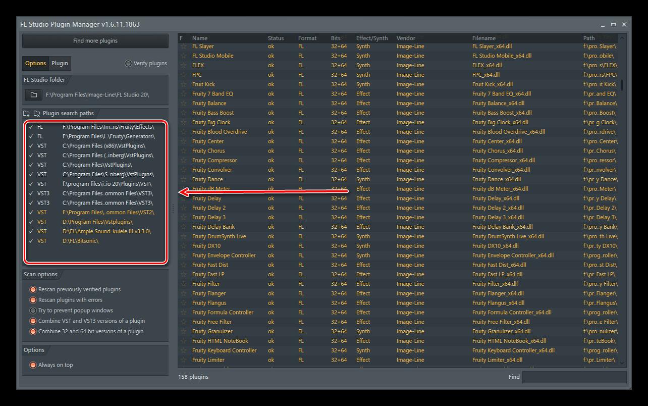 Лучшие VST-плагины для FL Studio_003