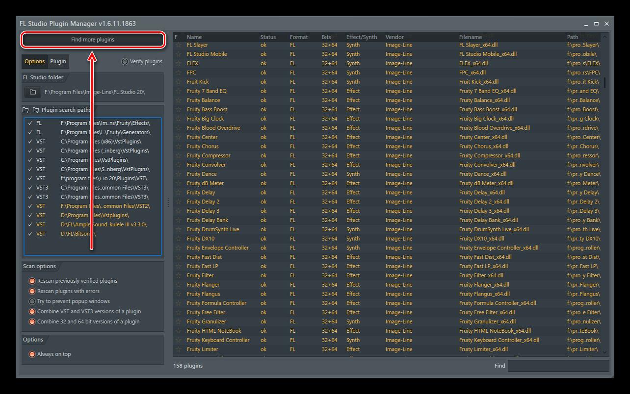 Лучшие VST-плагины для FL Studio_007