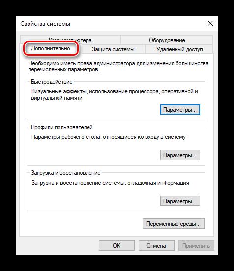 Не хватает оперативной памяти RAM в Фотошопе-4