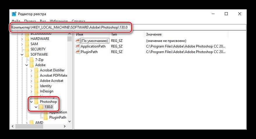 Не хватает оперативной памяти RAM в Фотошопе-8