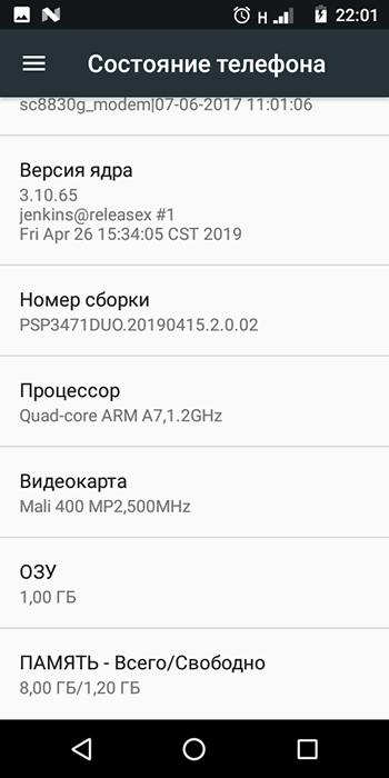 Как переключить память Андроид-телефона на карту памяти-9