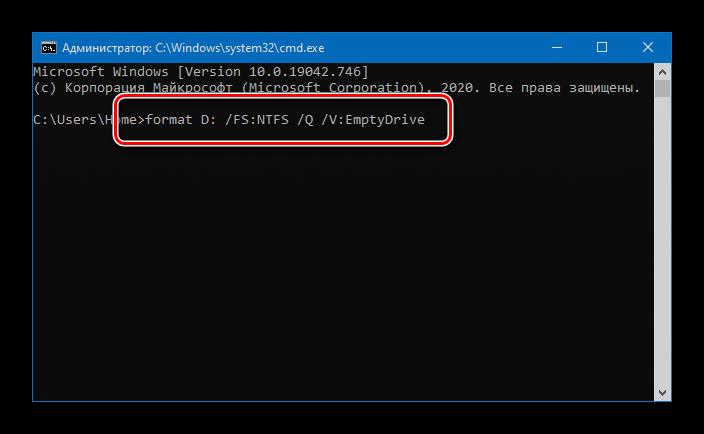 Форматирование флешки через командную строку_002