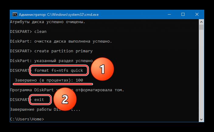 Форматирование флешки через командную строку_008