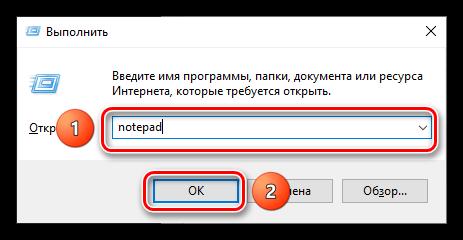 Чем открыть CSV-файл_004