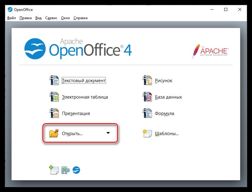 Чем открыть CSV-файл_010