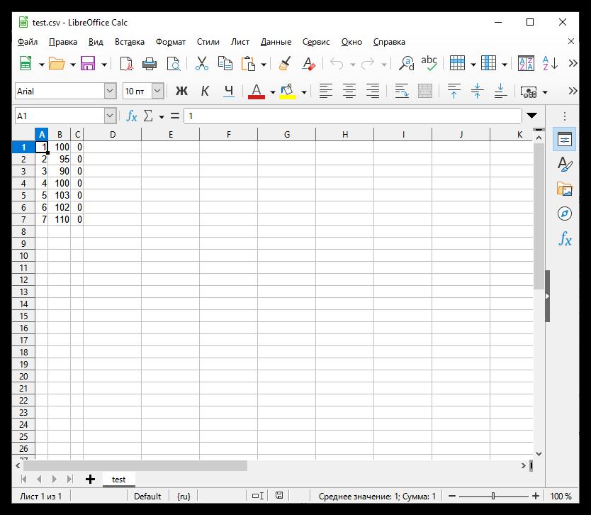 Чем открыть CSV-файл_016