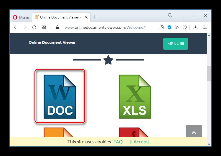 Как открыть файл docx онлайн_008