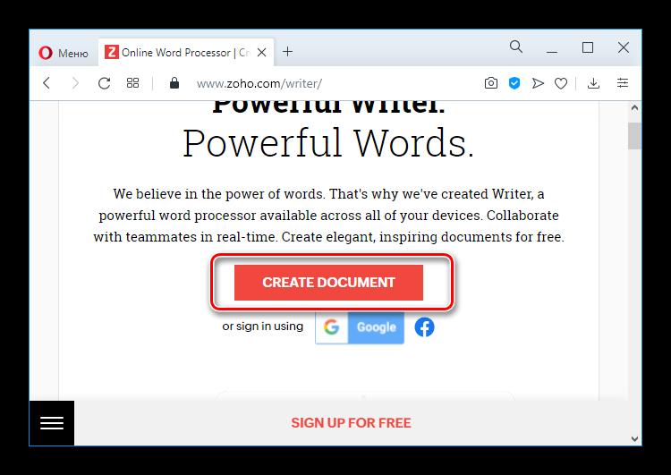 Как открыть файл docx онлайн_015