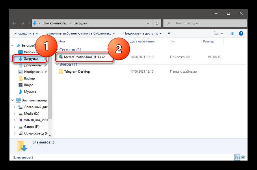 Как создать загрузочную флешку или диск с windows 10 в ultraiso-2