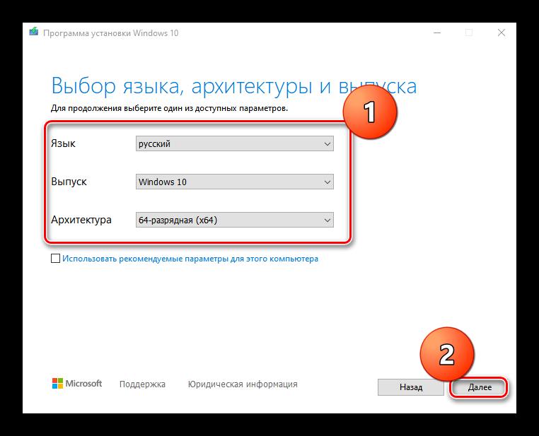 Как создать загрузочную флешку или диск с windows 10 в ultraiso-5