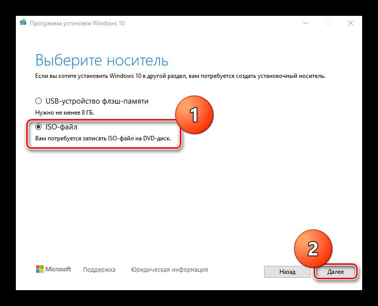 Как создать загрузочную флешку или диск с windows 10 в ultraiso-6