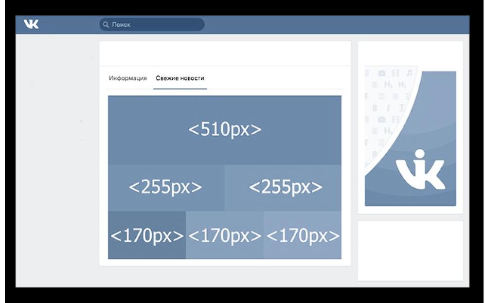 Как создать меню в группе ВКонтакте_0043