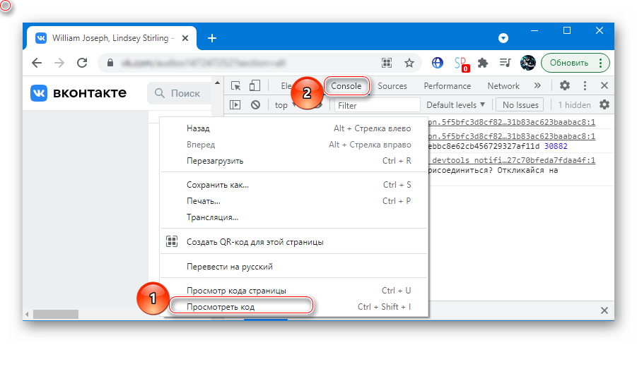 Как удалить все аудиозаписи ВКонтакте сразу_6