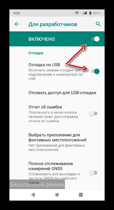 Как удалить неудаляемое приложение на Андроиде_016
