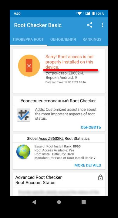 Как удалить неудаляемое приложение на Андроиде_019