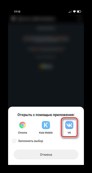 Как узнать, когда создана страница ВКонтакте_014