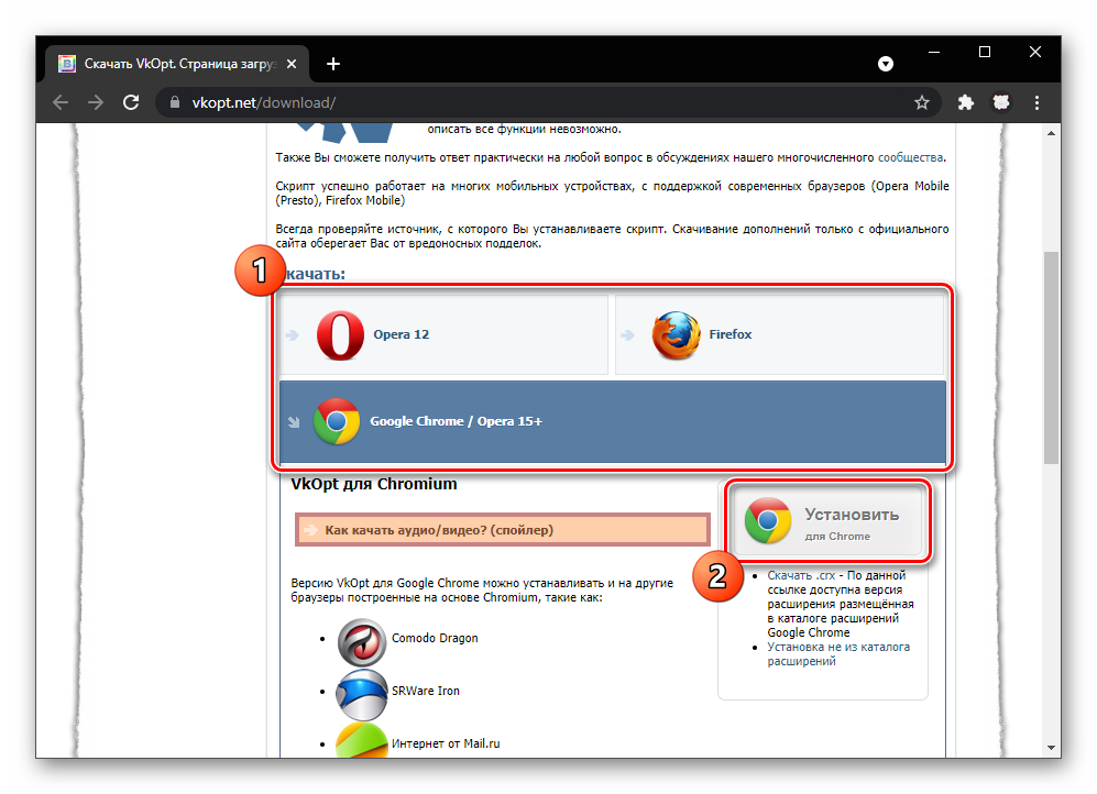 Как узнать, когда создана страница ВКонтакте_022