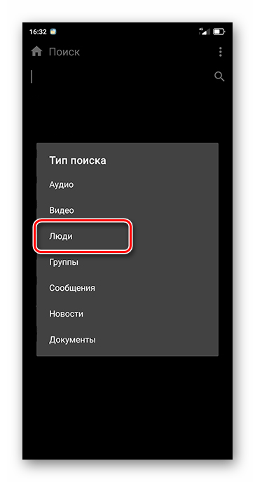 Как узнать, когда создана страница ВКонтакте_031