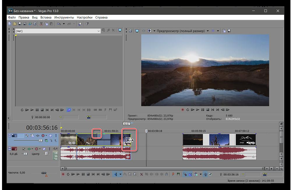 Как ускорить или замедлить видео в Sony Vegas_0011