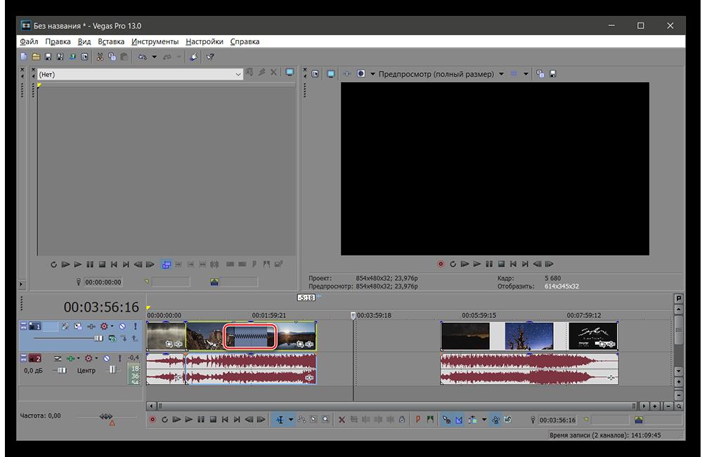 Как ускорить или замедлить видео в Sony Vegas_0012