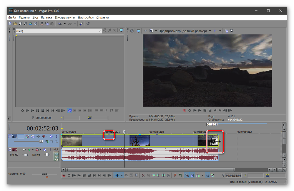 Как ускорить или замедлить видео в Sony Vegas_0016