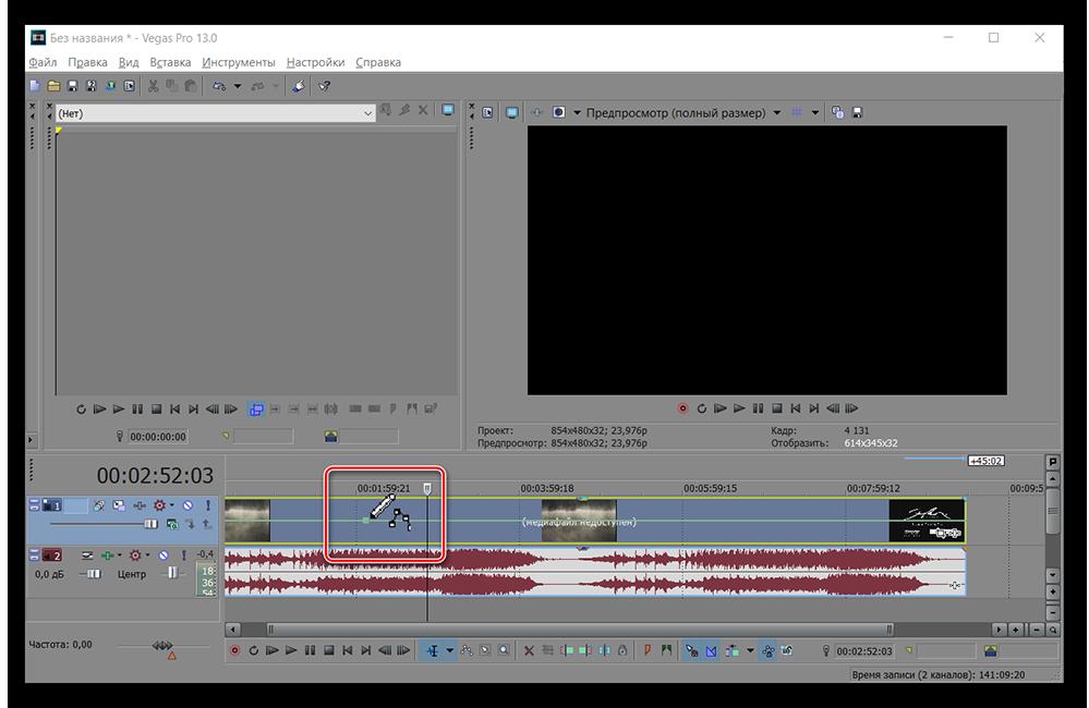 Как ускорить или замедлить видео в Sony Vegas_0017