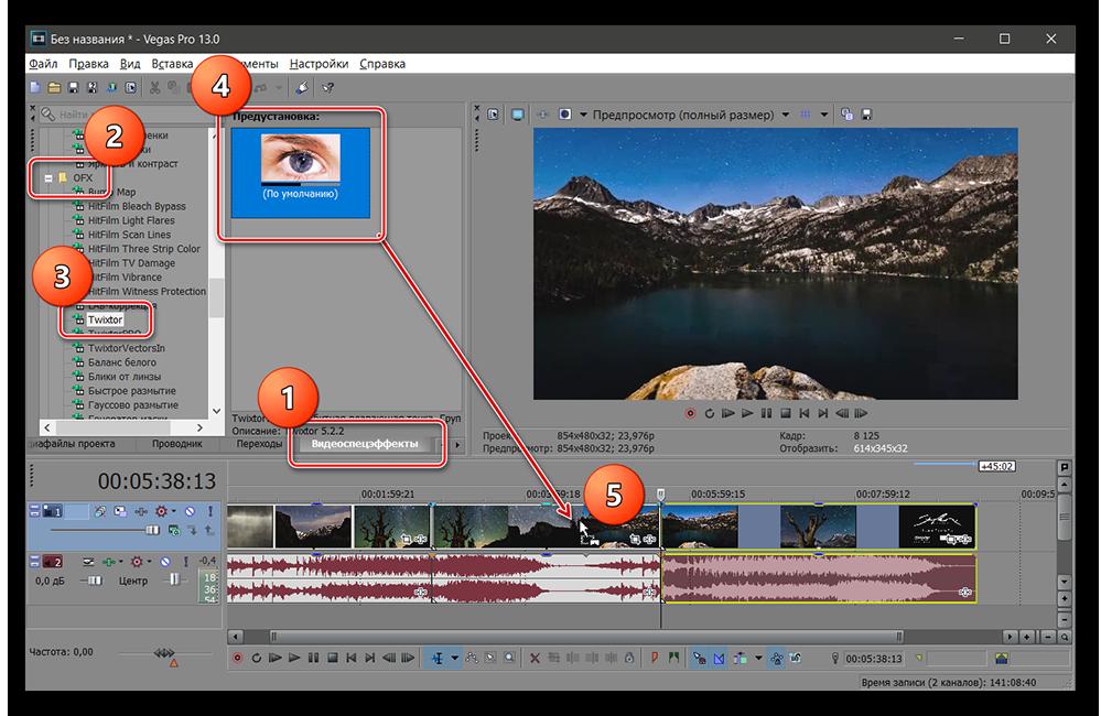 Как ускорить или замедлить видео в Sony Vegas_0026