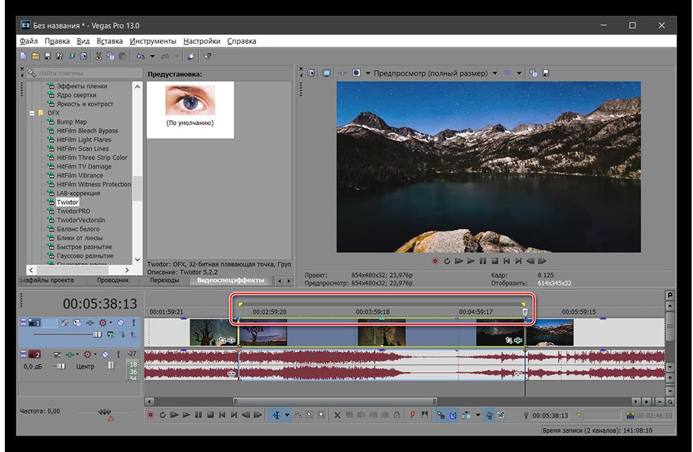 Как ускорить или замедлить видео в Sony Vegas_0033