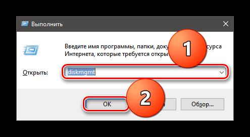 Компьютер не видит внешний жесткий диск-3