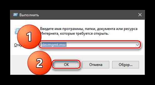 Компьютер не видит внешний жесткий диск-6