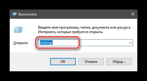 Не запускается uTorrent-1