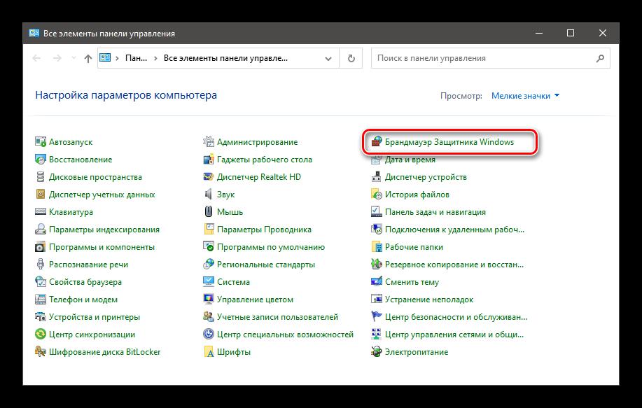 Не запускается uTorrent-11