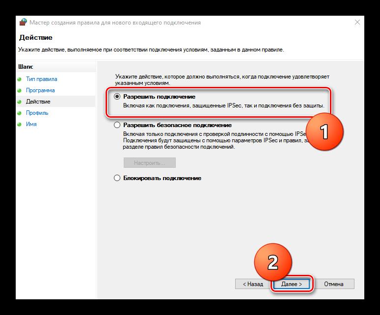 Не запускается uTorrent-16