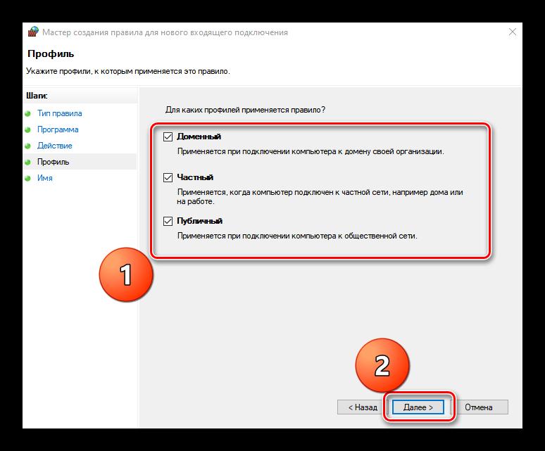 Не запускается uTorrent-17