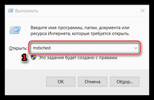 Почему гаснет монитор при работе компьютера-5.1