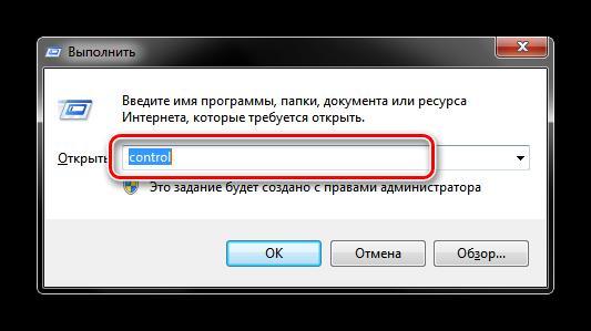 Сброс-к-заводским-настройкам-1