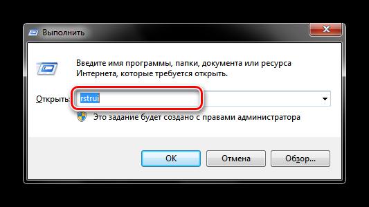 Сброс-к-заводским-настройкам-7