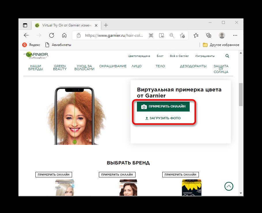 как поменять цвет волос на фото онлайн_002