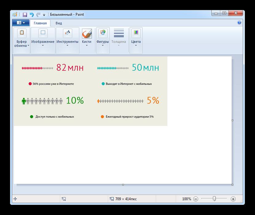 Как вытащить картинки из pdf файла 6