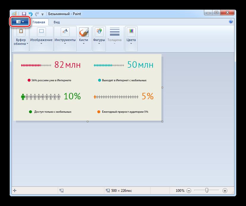 Как вытащить картинки из pdf файла 7