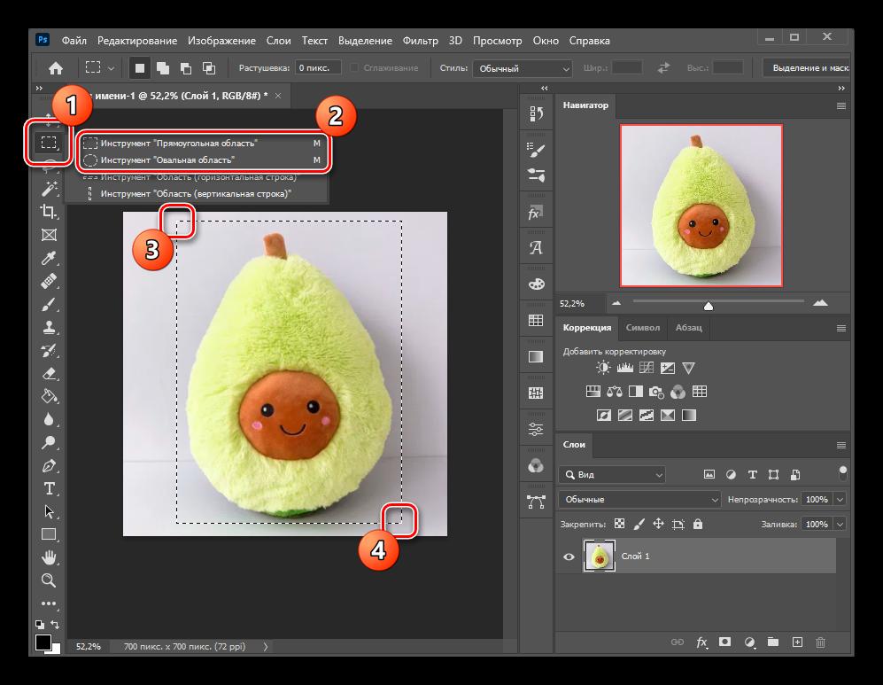 Как деформировать изображение в Фотошопе_001