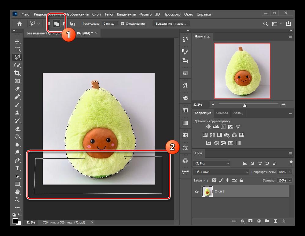 Как деформировать изображение в Фотошопе_004