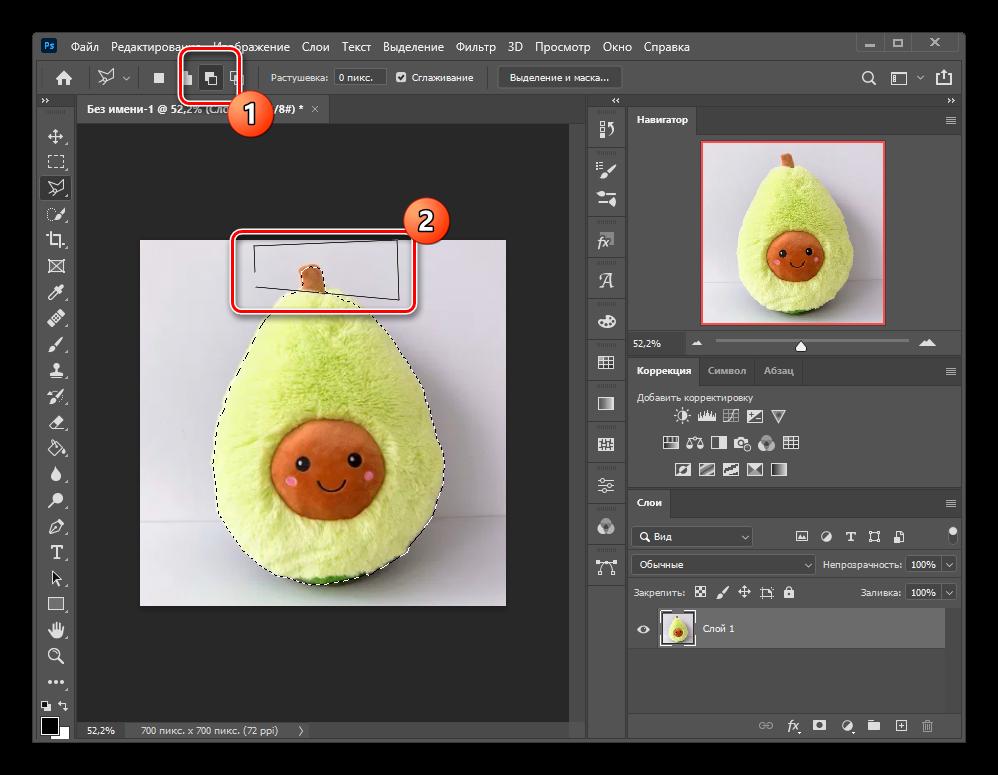 Как деформировать изображение в Фотошопе_005