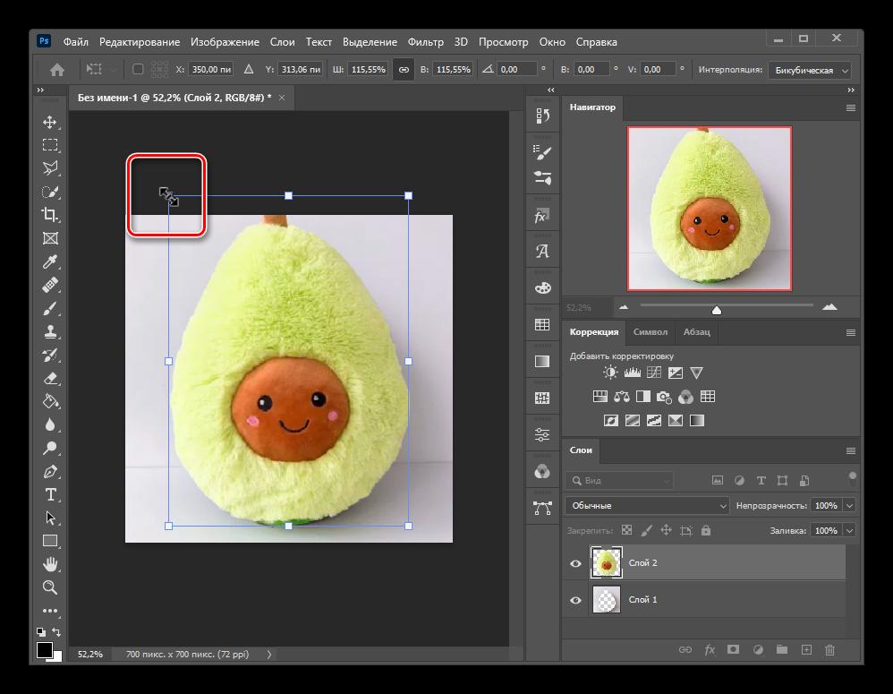 Как деформировать изображение в Фотошопе_009