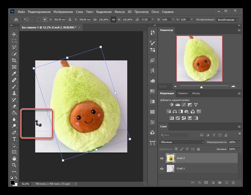 Как деформировать изображение в Фотошопе_010