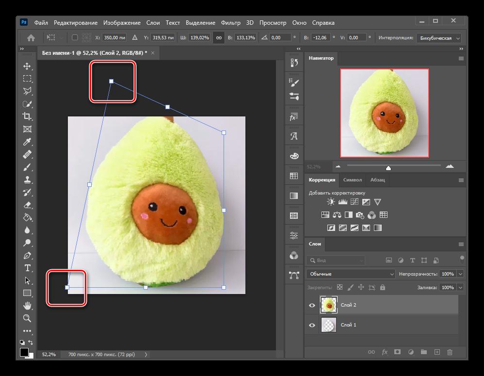 Как деформировать изображение в Фотошопе_013