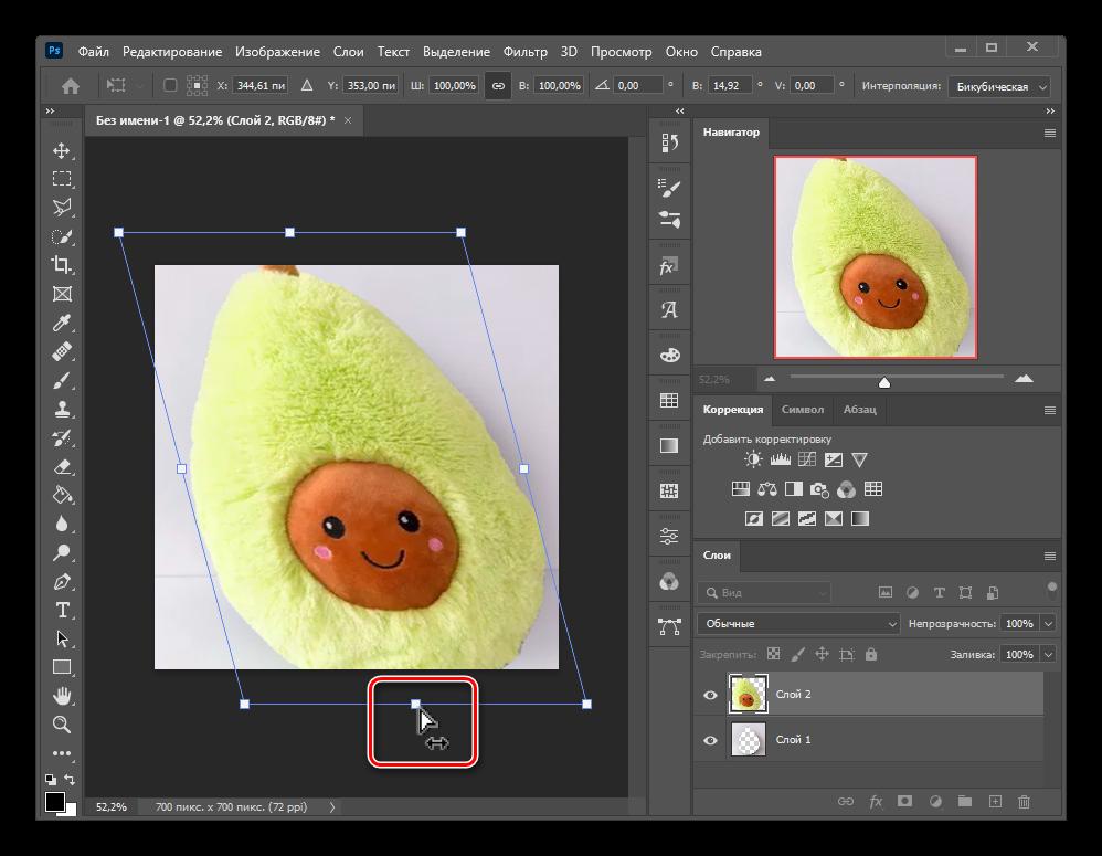 Как деформировать изображение в Фотошопе_014