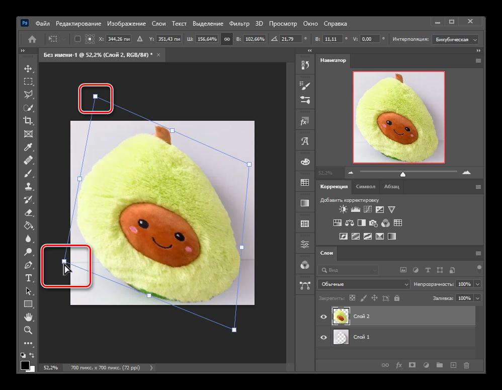 Как деформировать изображение в Фотошопе_016