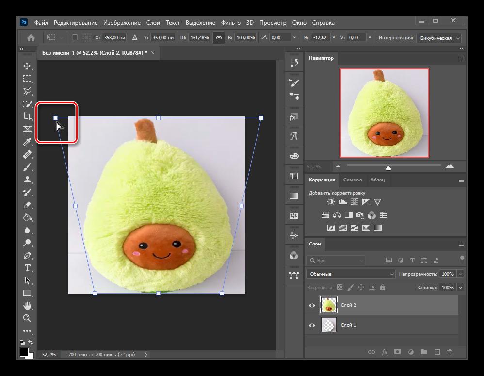 Как деформировать изображение в Фотошопе_018