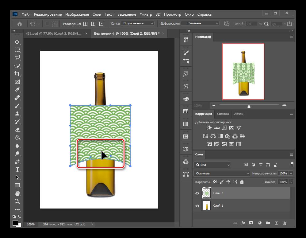Как деформировать изображение в Фотошопе_020